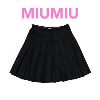ミュウミュウ(miumiu)のミュウミュウ MIUMIU イタリア製 ウール プリーツスカート 膝丈スカート(ひざ丈スカート)