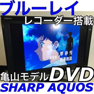 SHARP - 【ブルーレイレコーダー搭載】37V型シャープ 液晶テレビ AQUOS SHARP