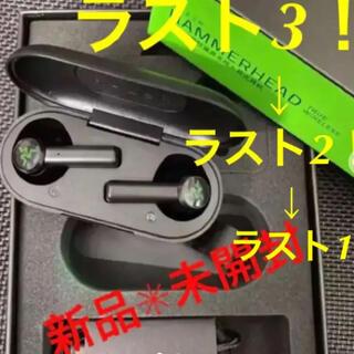 LAZER - 【新品】Razer Hammerhead True Wireless ブラック