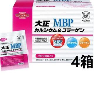 タイショウセイヤク(大正製薬)の大正 MBP カルシウムコラーゲン 5粒✖️30袋 4箱(コラーゲン)