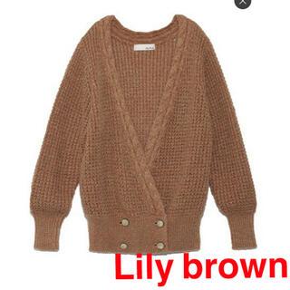 リリーブラウン(Lily Brown)のLily brown テープヤーンルーズニット カーディガン(カーディガン)