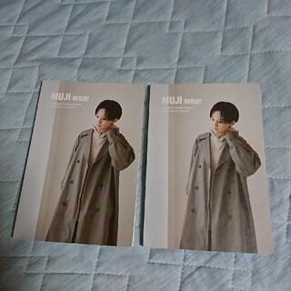 ムジルシリョウヒン(MUJI (無印良品))の無印良品   冊子  MUJI Wear  vol.3   3冊(ファッション/美容)