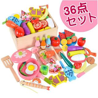 木製 おままごと セット 食べ物おもちゃ 磁石 ごっこ遊び ままごと プレゼント(知育玩具)