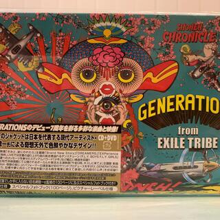 GENERATIONS SHONEN CHRONICLE(初回限定盤/DVD付)