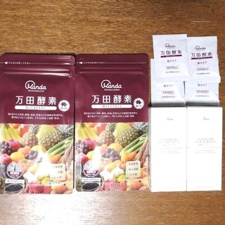 マルベリー(Mulberry)の万田酵素 マルベリー お試し ハンドクリーム ×2(その他)
