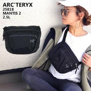 アークテリクス(ARC'TERYX)の【新品】ARC'TERYXアークテリクスマンティス2 人気完売ブラック。女子にも(ボディーバッグ)