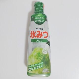 イムラヤ(井村屋)の井村屋 氷みつ 12本 メロン×12 手作り(菓子/デザート)