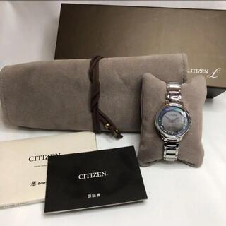 CITIZEN - CITIZEN エコドライブ ソーラー 腕時計