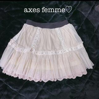 アクシーズファム(axes femme)のaxes femme♡チュールスカート ミニスカート(ミニスカート)