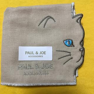 PAUL & JOE - ポール&ジョー猫ハンカチ新品