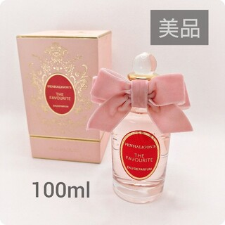 Penhaligon's - 正規品ペンハリガン「ザ フェイバリット」100ml 新品に近い 美品