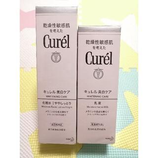 新品 キュレル 美白化粧水Ⅰ 1個 美白乳液 1個