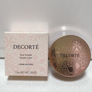 COSME DECORTE - コスメデコルテ フェイスパウダー 80 サンプル 1.5g