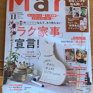 コストコ(コストコ)のMART☆ショッピングバッグ付き☆コストコ(その他)