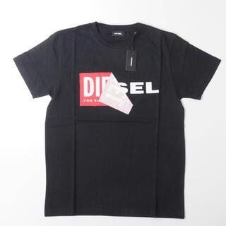 DIESEL - 【新品正規品】DIESELディーゼル ロゴ Tシャツ  ブラックM