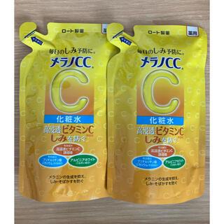 ロートセイヤク(ロート製薬)の【新品】メラノCC 薬用しみ対策 美白化粧水つめかえ2パック(化粧水/ローション)