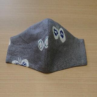 ミナペルホネン(mina perhonen)の立体インナーマスク ミナペルホネン(その他)