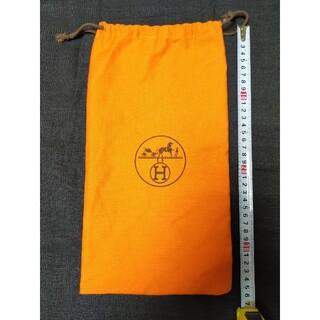エルメス(Hermes)のエルメス HERMES 布袋 巾着袋 オレンジ色 その2(その他)