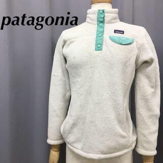 パタゴニア(patagonia)のpatagonia パタゴニア ガールズ リツールスナップT フリース(その他)