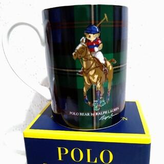 ポロラルフローレン(POLO RALPH LAUREN)の♡未使用♡ポロラルフローレン♡ポロベア30周年記念♡ポロベアポニーマグカップ♪(グラス/カップ)