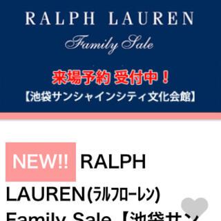 ラルフローレン(Ralph Lauren)のRALPH LAUREN(ラルフローレン) Sale【最大60%OFF】(ウエア)