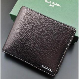 ポールスミス(Paul Smith)の☆送料無料☆新品☆箱付 ポールスミス 折り財布 シルバーロゴ 黒(折り財布)
