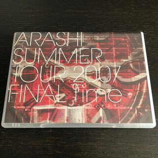 嵐 - 嵐 2007 FINAL Time-コトバノチカラ- DVD