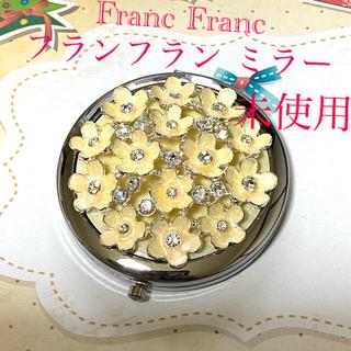 フランフラン(Francfranc)のフランフランの花びらミラー新品、未使用‼️ キラキラ可愛いい‼️(ミラー)
