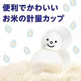 雪だるま 計量カップ かわいい(調理道具/製菓道具)