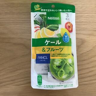 ネスレ(Nestle)のネスレ ケール&フルーツ 3.7g×3本入り FANCL ファンケル(青汁/ケール加工食品)