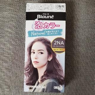 花王 - ブローネ 泡カラー 2NA ナチュラリーアッシュ(1セット)