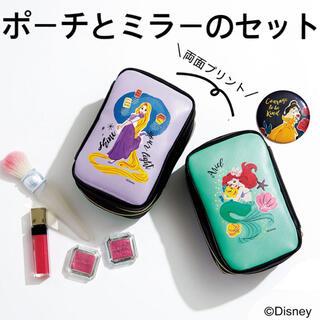 Disney - コスメポーチ&ミラーのセット◆sweet2021年8月号雑誌付録プリンセス