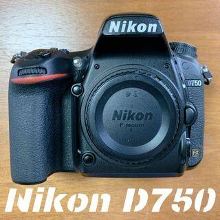 Nikon - Nikon D750 ニコン 一眼レフカメラ ボディ+純正バッテリー(劣化度0)