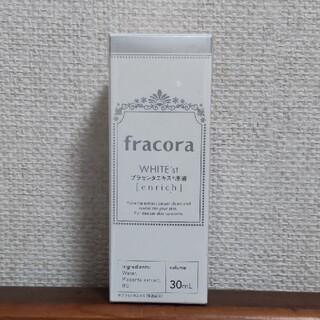 フラコラ - フラコラ ホワイテスト プラセンタエキス原液 エンリッチ(30ml)