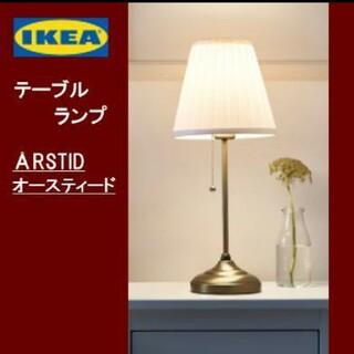 IKEA - イケア テーブルランプオースティード【LED電球付】ト 新品・送料込