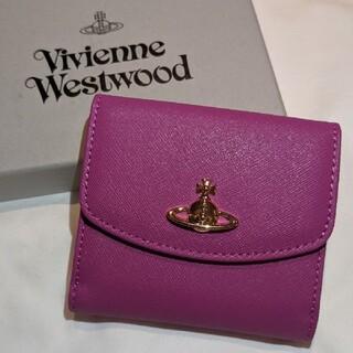 Vivienne Westwood - ヴィヴィアンウエストウッド 二つ折り財布 ピンク