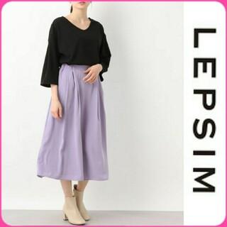 レプシィム(LEPSIM)のLEPSIM ムジ カラーギャザー スカート ミモレ ラベンダー パープル系(ロングスカート)