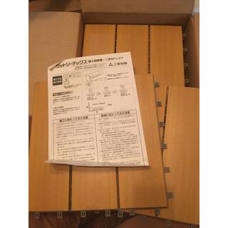 ミツビシ(三菱)のウッドリーテックス 10枚ベランダ 床 ジョイント式 ウッドパネル(その他)