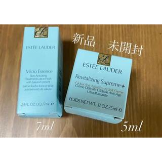 エスティローダー(Estee Lauder)のエスティローダー 化粧水&クリーム(化粧水/ローション)