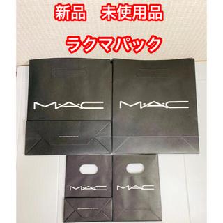 MAC - MAC ショッパー 4点セット