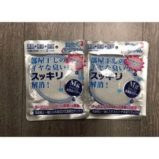 2個セット 洗たくマグちゃん  ブルー  新品未開封(洗剤/柔軟剤)