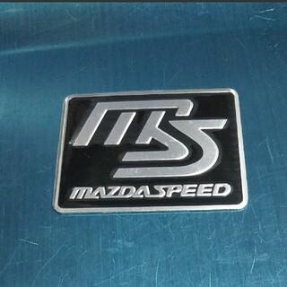 マツダ - MAZDA SPEEDメタルエンブレムステッカー