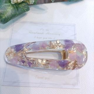 《831》紫 ドライフラワー 金箔 たっぷり ヘアクリップ 三角形(ヘアアクセサリー)