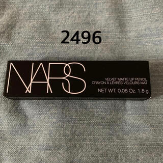 ナーズ(NARS)のVOCE 付録  NARS ベルベットマットリップペンシル  2496(リップライナー)