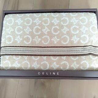 セリーヌ(celine)の《新品》CELINE セリーヌ バスタオル(タオル/バス用品)