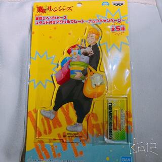 BANDAI NAMCO Entertainment - 東京リベンジャーズ スタンド付きアクリルプレート 花垣武道 ナムコ