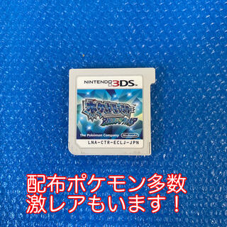 ニンテンドー3DS - ポケットモンスター アルファサファイア 3DS ポケモンアルファサファイア