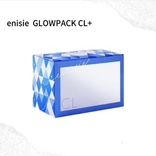 Cosme Kitchen - 【エニシーグローパックCL+】1回分 炭酸パック 炭酸ガスパック 青のエニシー