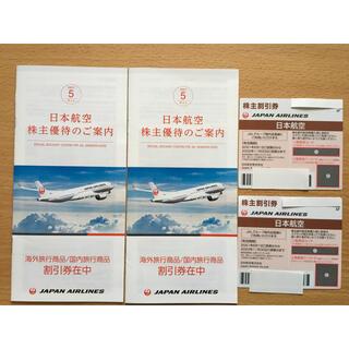 JAL(日本航空) - JAL 日本航空 株主割引券 2枚 セット