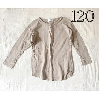 フィス(FITH)のクオティユース フィス ロンT グレー 120(Tシャツ/カットソー)